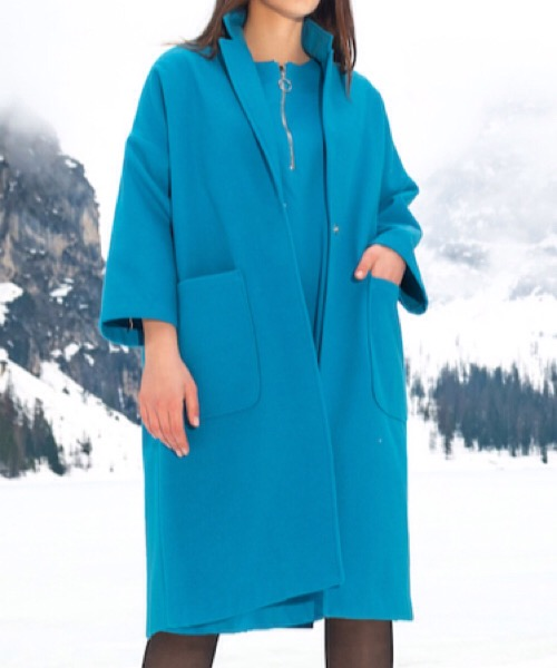 Cappotto More by Siste's